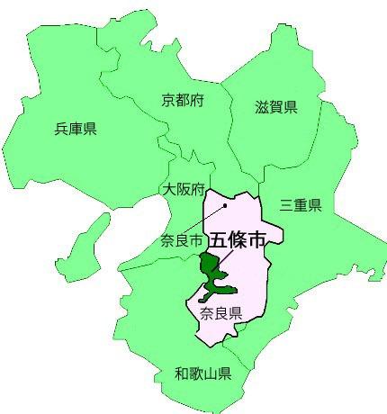 五條市 まちの紹介  北海道余市町ホームページ